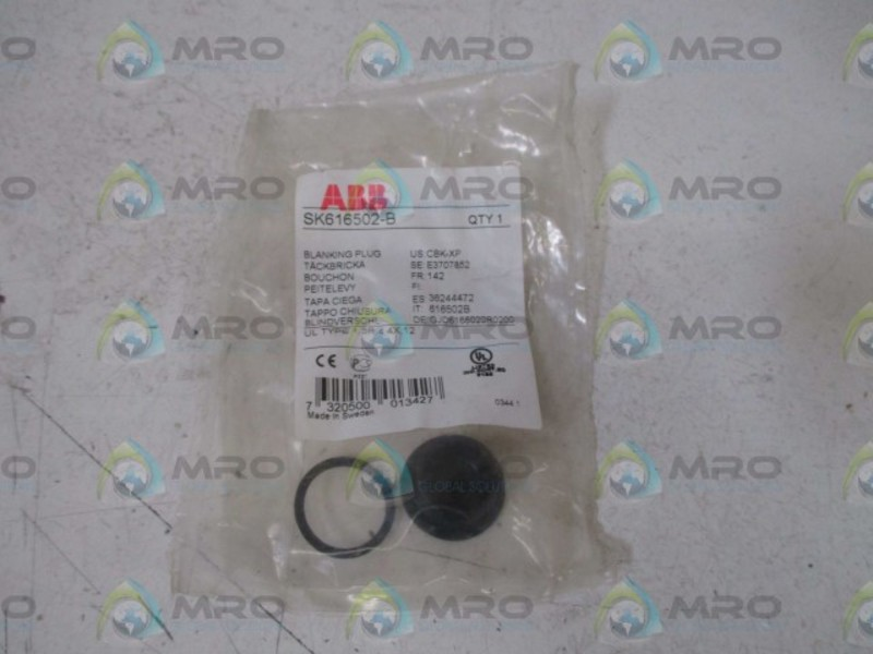 INDUSTRIAL MRO NCS-254-P NEW IN FACTORY BAG *